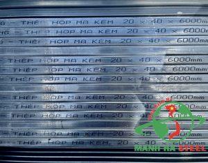 Giá thép hộp chữ nhật 20x40 hôm nay như thế nào?