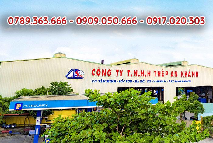 Công ty thép An Khánh là thương hiệu sản xuất sắt thép uy tín, lâu đời tại Việt Nam