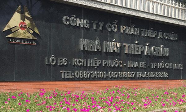 Thép hình I Á Châu là sản phẩmcủa công ty cổ phần thép Á Châu