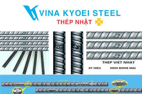 Thép Việt Nhật Vina Kyoei