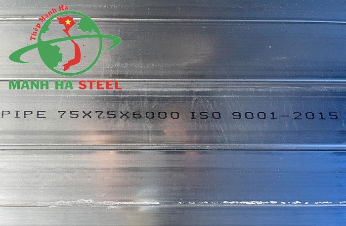 Thép hộp vuông 75x75 là loại thép có mặt cắt hình vuông kích thước là 75mm