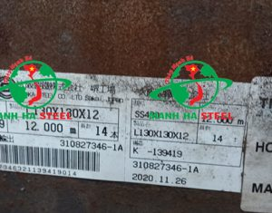 Thép V130 là sản phẩm có khả năng chống ăn mòn, gỉ sét cao