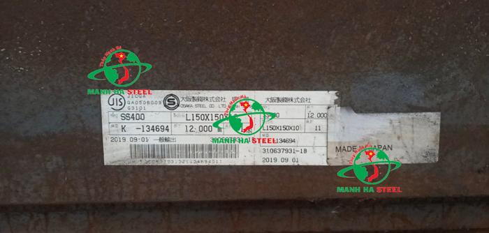Thép V150x150 là sản phẩm thép hình được ưa chuộng trên thị trường